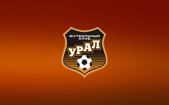 Реалити-шоу от футбольного клуба Урал