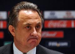 Комментарии Мутко относительно его решения о не допуске к выборам в совет ФИФА