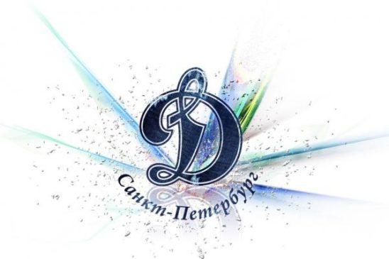 Впервые за 25 лет «Динамо» СПб одержало победу над «Зенитом»