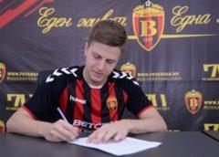 Жалоба от «Тракай» в ФИФА по дисквалификации игрока Максимова