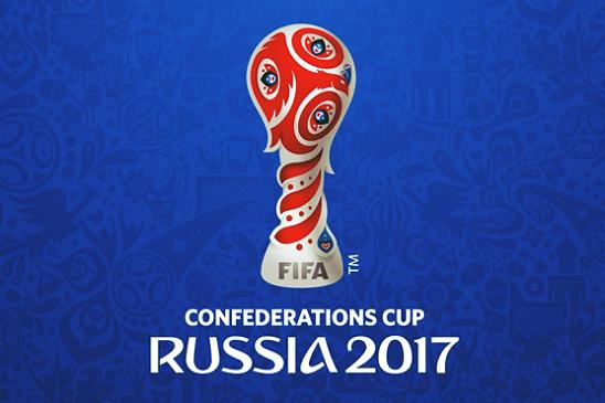 Обнародована заявка российской сборной на Кубок конфедераций