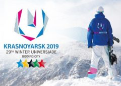Зимняя Универсиада в 2019 году