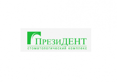Стоматологический комплекс «Президент»